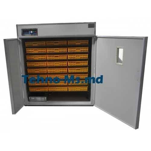 Incubator Ms-2112
